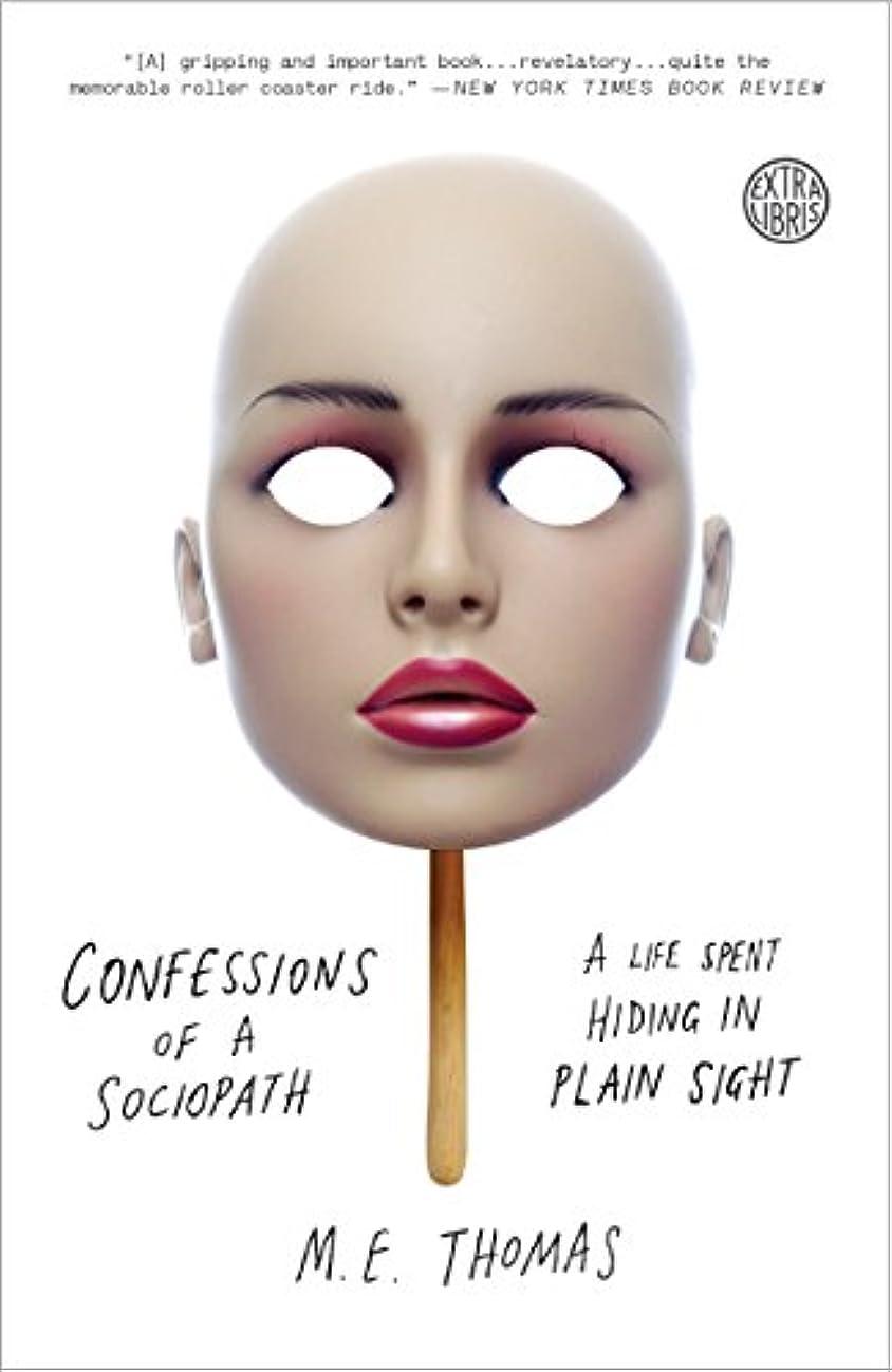 鳴り響くアンタゴニストバルコニーConfessions of a Sociopath: A Life Spent Hiding in Plain Sight