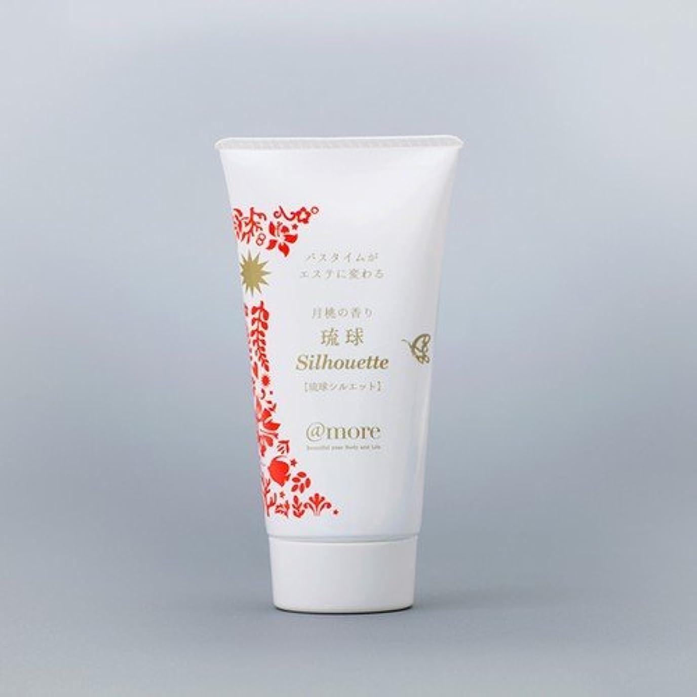 迷信差主観的月桃の香り 琉球シルエット ソルトソープ 100g