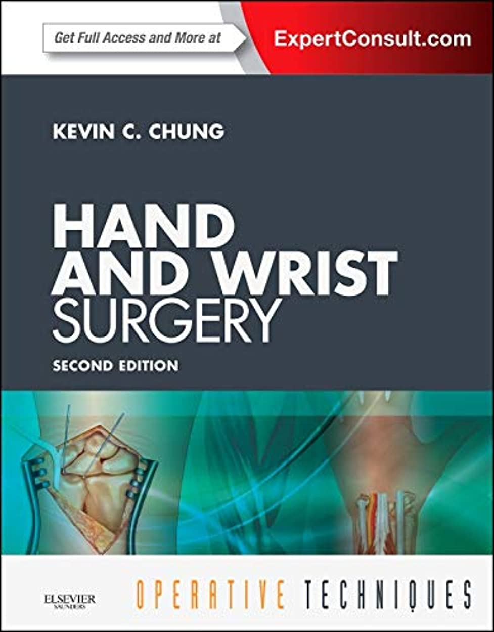 人に関する限りソケット連結するOperative Techniques: Hand and Wrist Surgery: Expert Consult - Online and Print, 2e