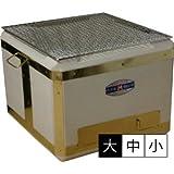 天然珪藻土 正角七輪 大30×30cm(脇田又次作) 真鍮巻・スチール網付き(丸和工業)