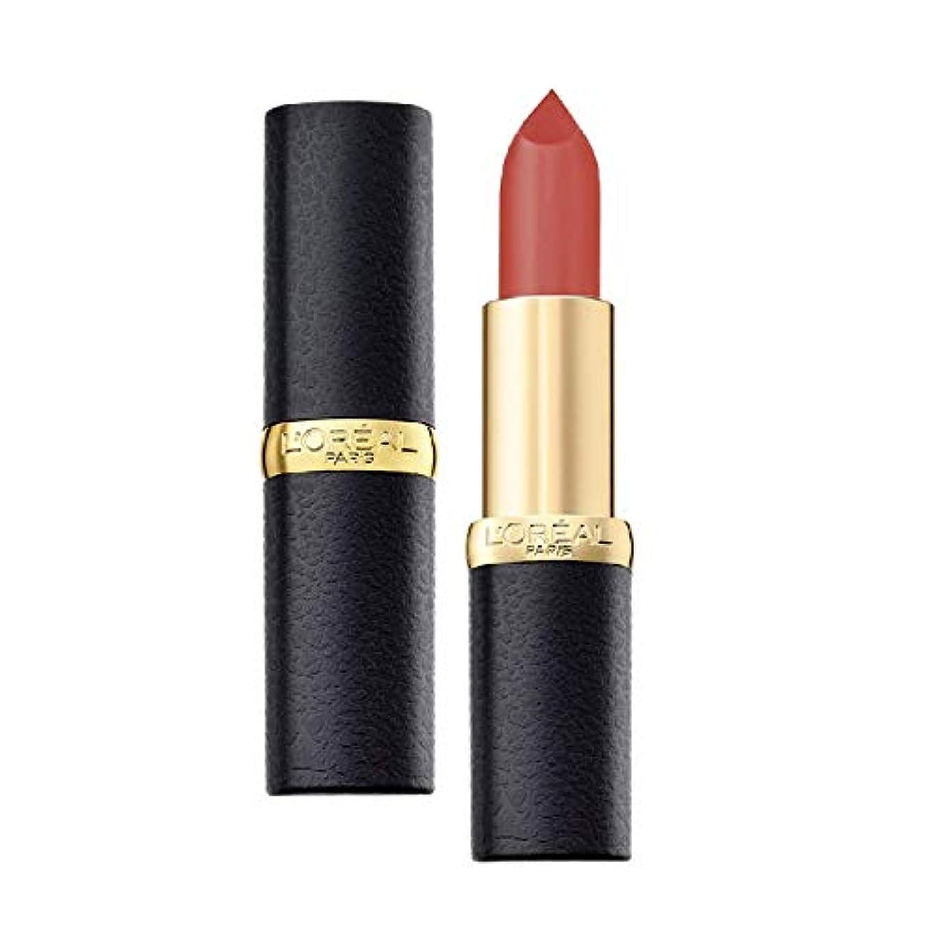 調和ずんぐりした人種L'Oreal Paris Color Riche Moist Matte Lipstick, 233 Rouge A Porter, 3.7g