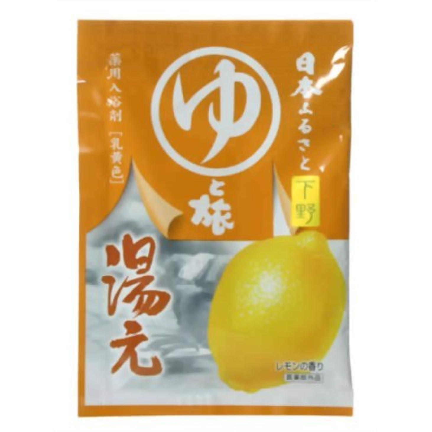 スマイル松明ペストヤマサキの入浴剤シリーズ 湯元(入浴剤)