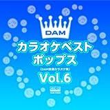 DAMカラオケベストポップス Vol.6 (MEG-CD)