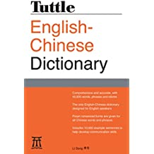 Tuttle English-Chinese Dictionary (Tuttle Reference Dictionaries)