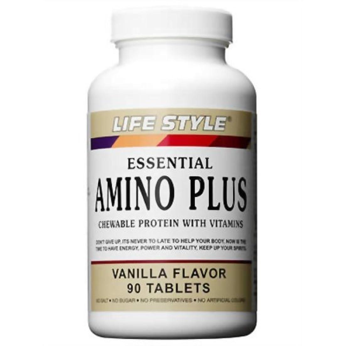 ライフスタイル(LIFE STYLE) アミノ?プラス ビタミン&カルシウム 90粒
