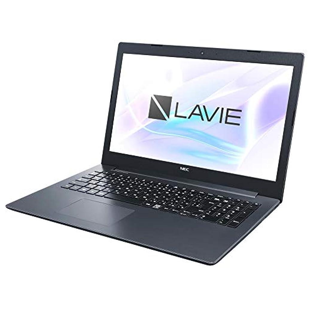 カヌー瞬時に彫刻家NECパーソナル PC-NS700MAB LAVIE Note Standard - NS700/MAB カームブラック