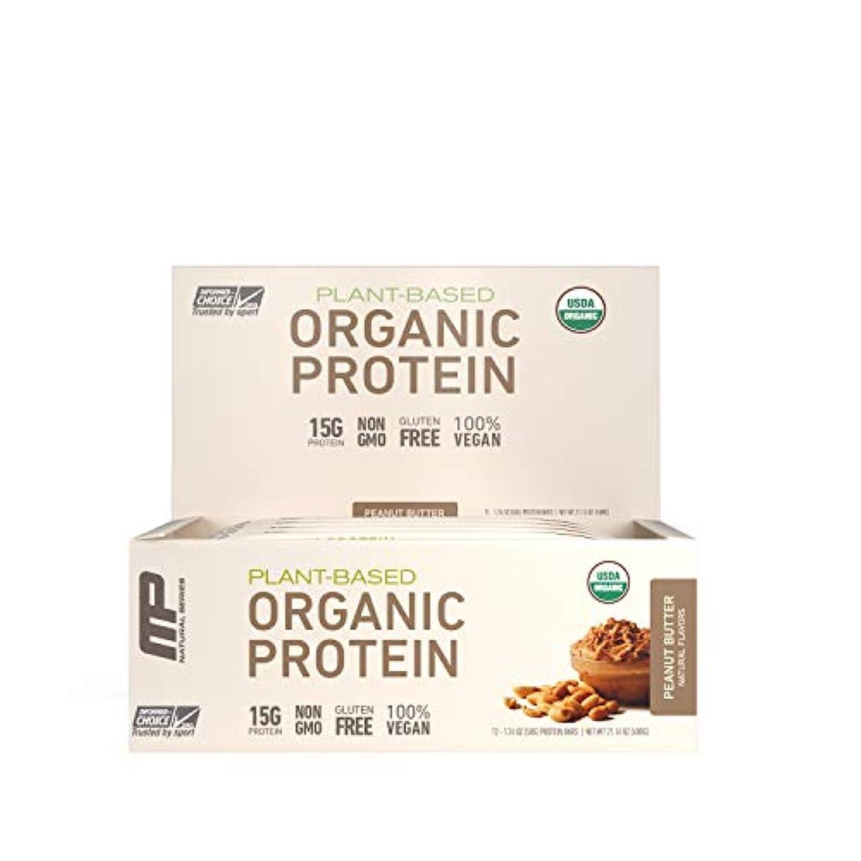 MusclePharm Natural オーガニック?プロテインバー(ピーナッツバター味12本) (600 g) 海外直送品