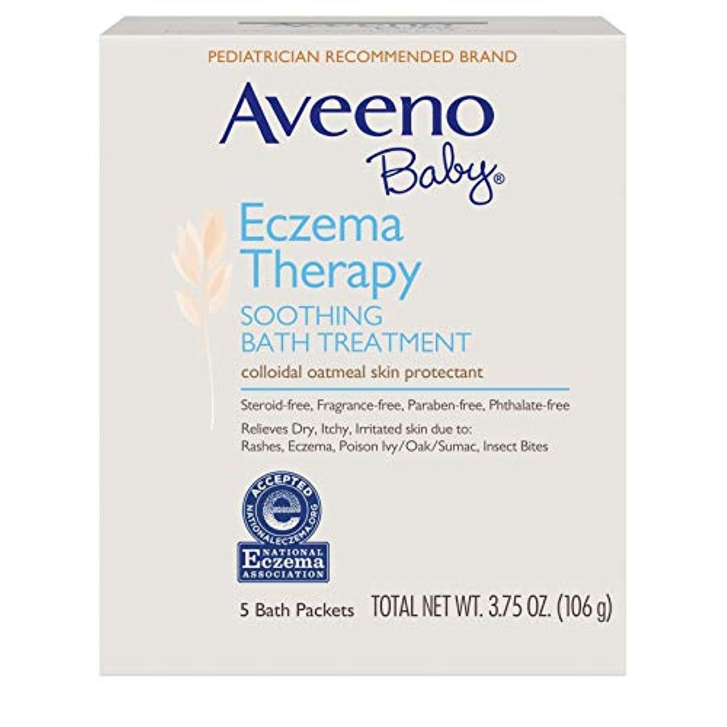 動同様のぴったり〈海外直送品〉AVEENO® Baby Eczema Therapy SOOTHING BATH TREATMENT - 5パック(106g) アヴィーノ スーシング バストリートメント