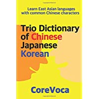 Trio Dictionary of  Chinese-Japanese-Korean: Learn East Asian languages with common Chinese characters