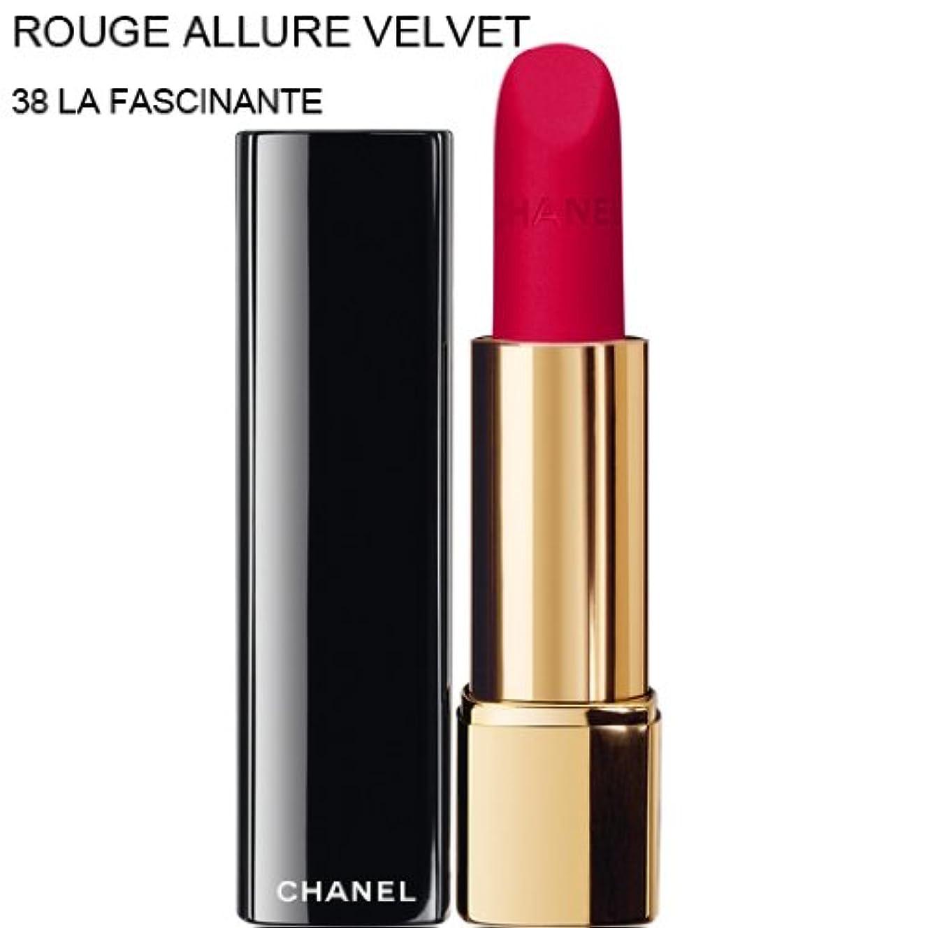 引き出しカップルつなぐCHANEL-Lipstick ROUGE ALLURE VELVET (38 LA FASCINANTE) (parallel imported item 並行輸入品)