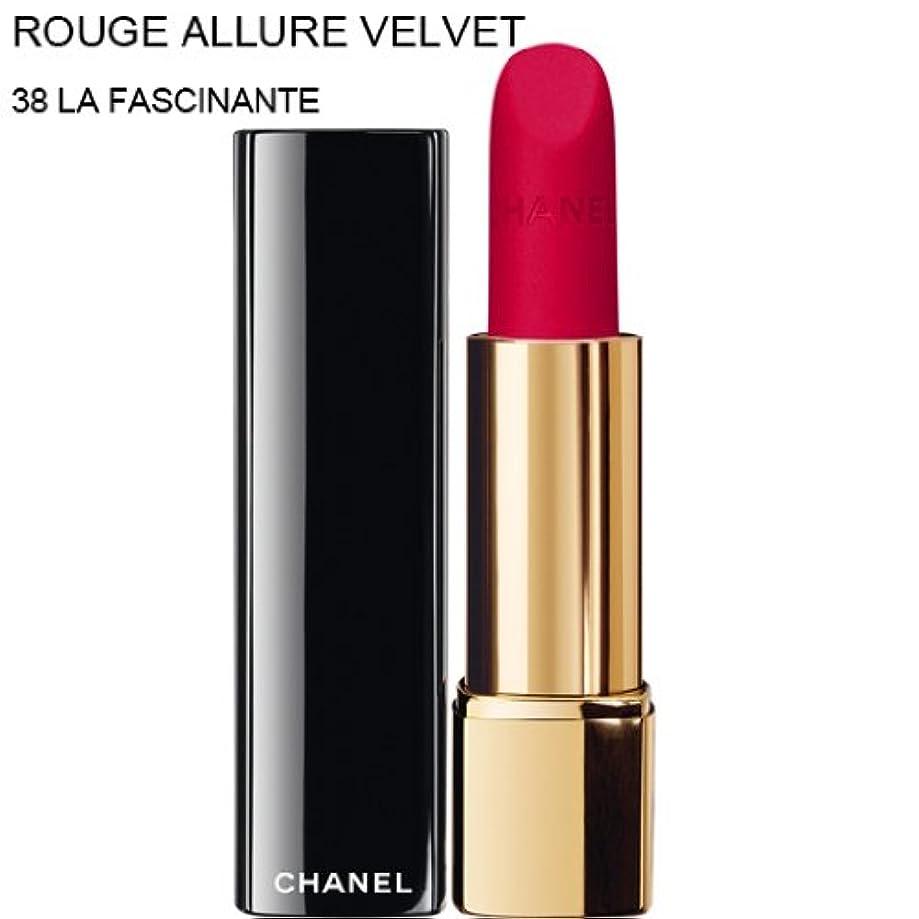 元気確執夕食を食べるCHANEL-Lipstick ROUGE ALLURE VELVET (38 LA FASCINANTE) (parallel imported item 並行輸入品)