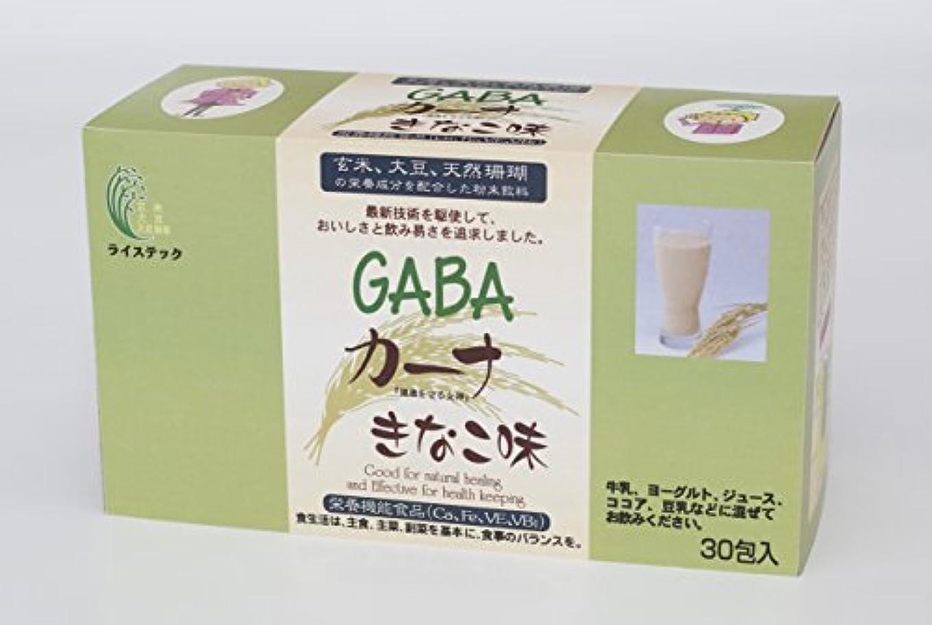 腸模索役立つカーナきなこ味30包2箱定期