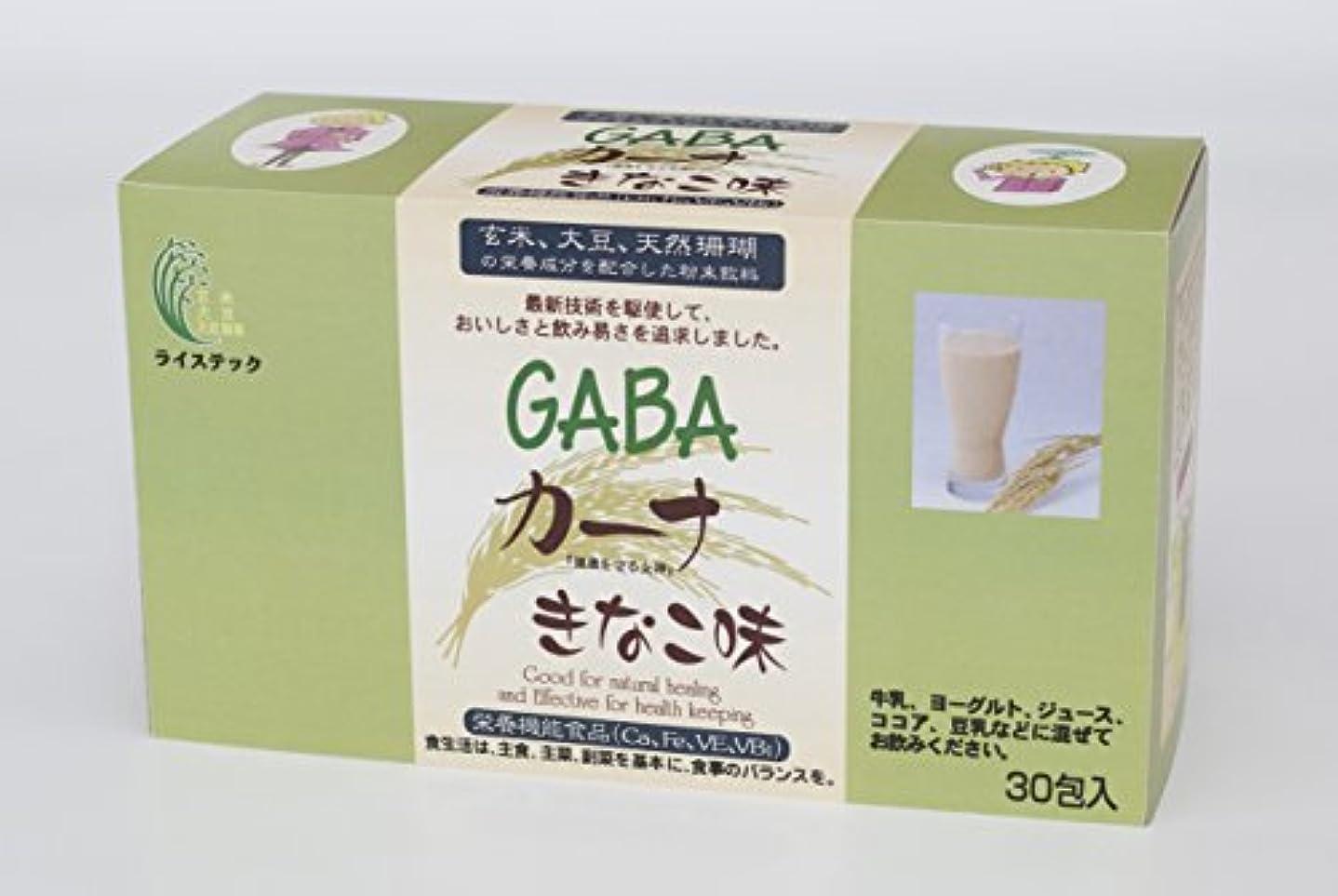 伝染性の定数フィドルカーナきなこ味30包2箱定期