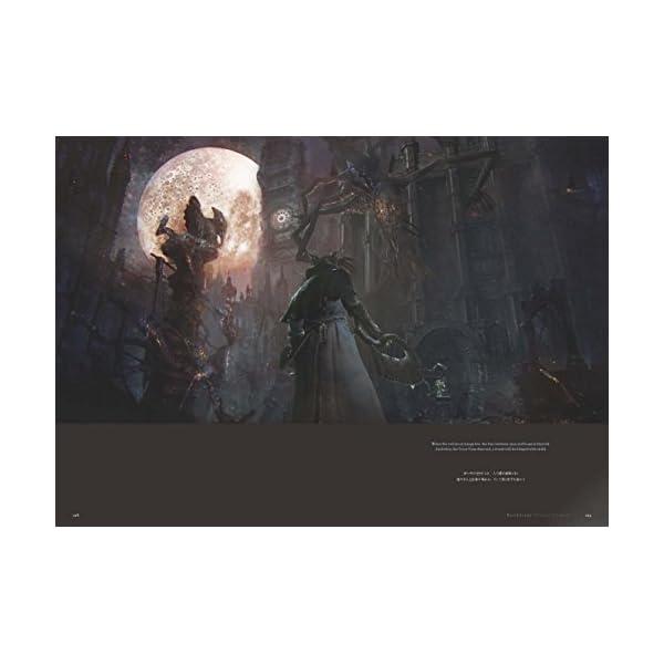 Bloodborne Official Art...の紹介画像5