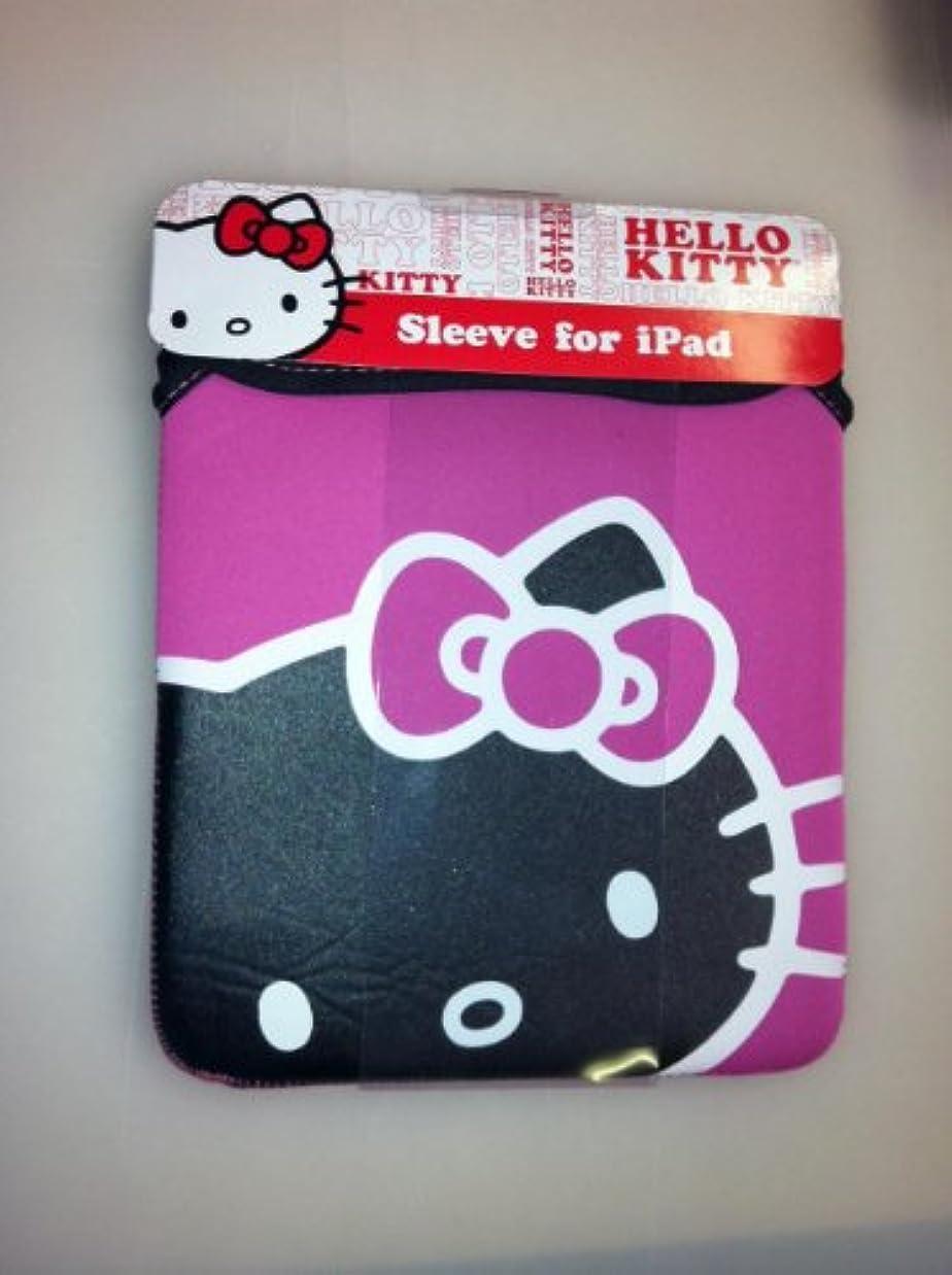 議会精査肯定的ギフトで最も注目コンボセット – Sanrio Hello Kitty iPadスリーブケースと1つHello Kitty歯ブラシセット