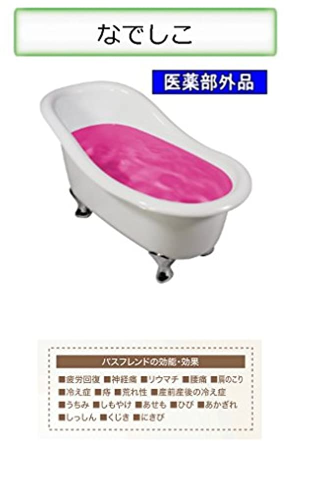 お風呂ケージ見せます薬用入浴剤 バスフレンド/伊吹正 (なでしこ, 17kg)