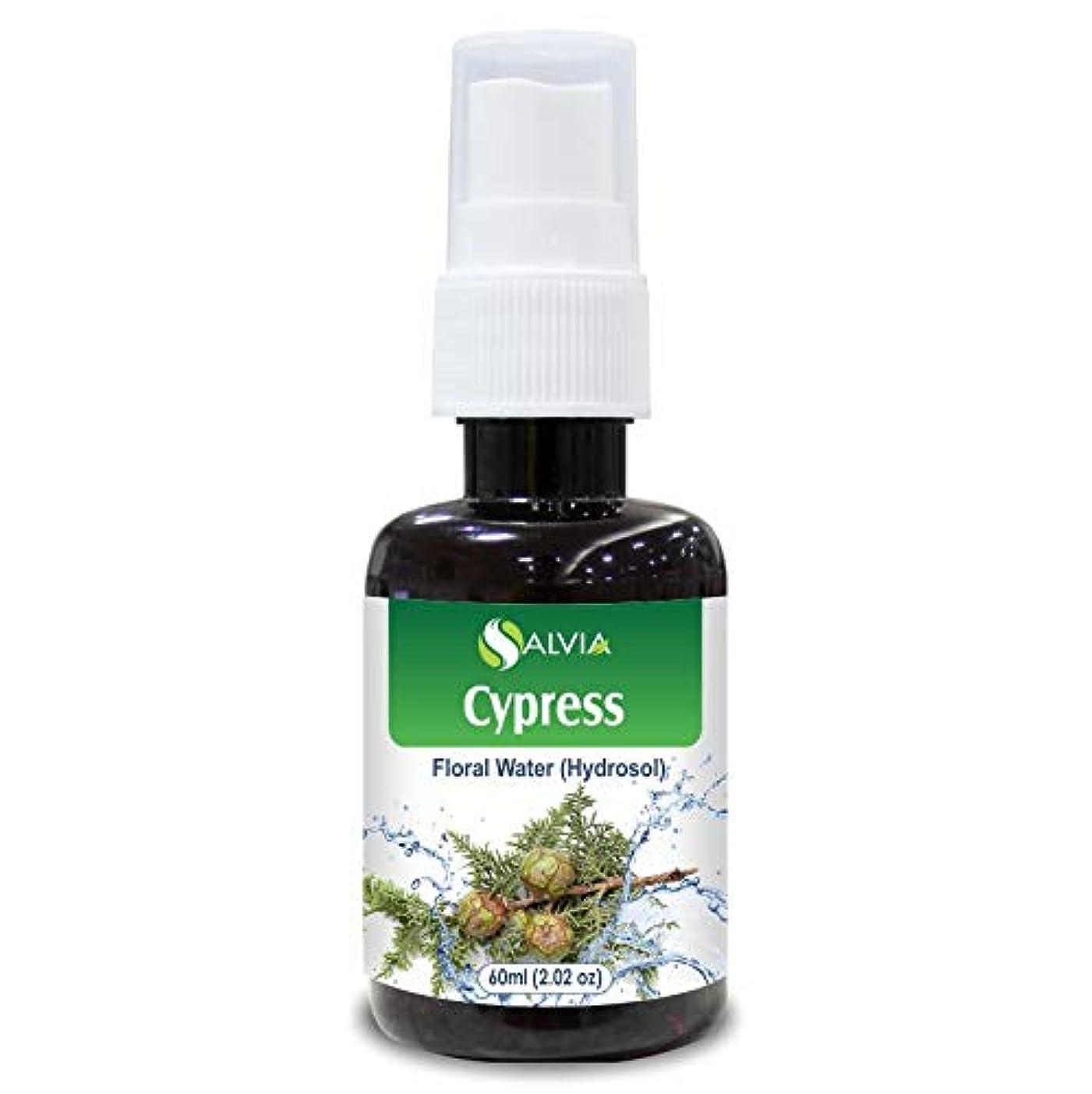 感性ブレース標準Cypress Floral Water 60ml (Hydrosol) 100% Pure And Natural