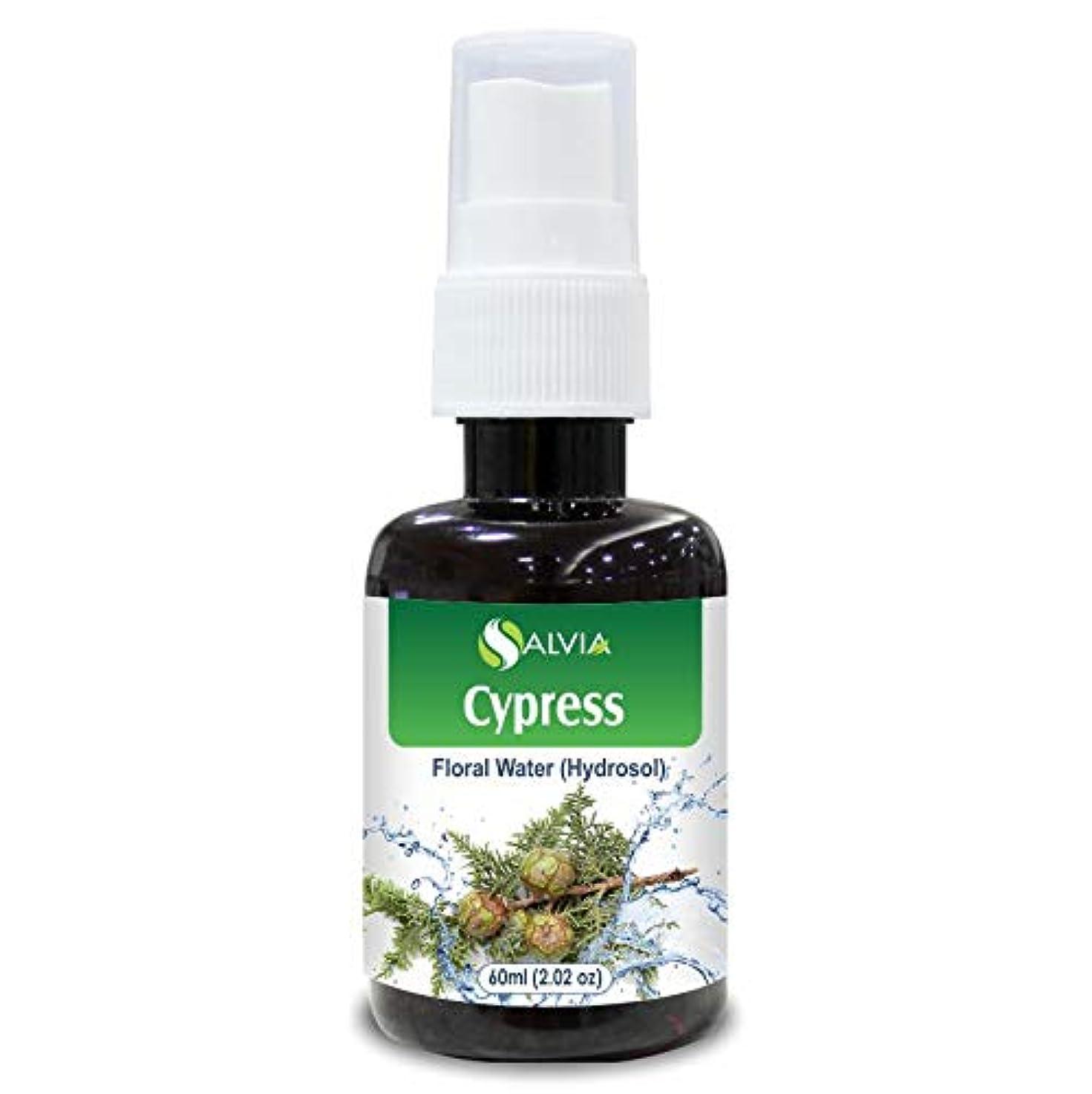 安心させる気難しい定説Cypress Floral Water 60ml (Hydrosol) 100% Pure And Natural