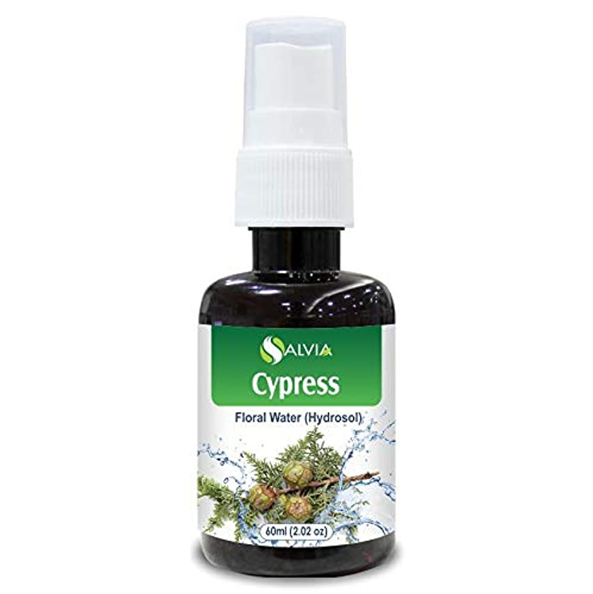 Cypress Floral Water 60ml (Hydrosol) 100% Pure And Natural