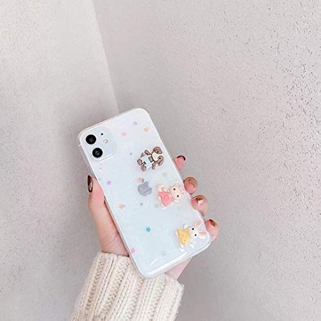 悲惨強打ダウンタウンSevenPanda iPhone 6S Plus 対応 tpu ケース, iPhone 6 Plus ケースブリンブリン スパークル 綺麗 太陽系 星 月 絵柄 薄型 一体型 ソフト TPU シリコン アイフォン Xr 適用 ケース 透明 おしゃれ 可愛い 落下防止 衝撃吸収 5.5インチ - クリア- 3動物