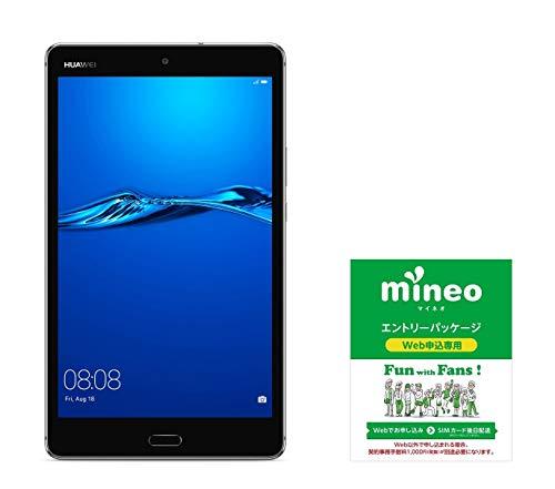 Huawei 8.0インチ MediaPad M3 Lite 8 SIMフリータブレット ※LTEモデル 32GB RAM3GB/ROM32GB 4800mAh【日本正規代理店品】 & mineo エントリーパッケージセット