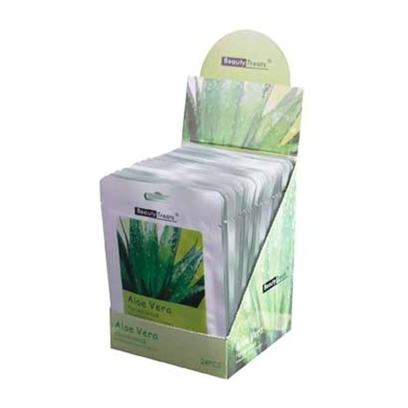 思慮深い稼ぐ五十BEAUTY TREATS Facial Mask Refreshing Vitamin C Solution - Aloe Vera - Display Box 24 Pieces (並行輸入品)