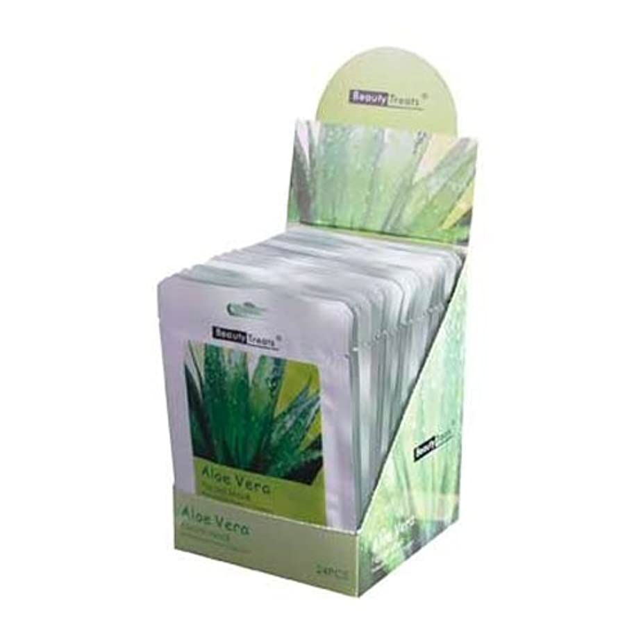 お祝いコンパクト配偶者BEAUTY TREATS Facial Mask Refreshing Vitamin C Solution - Aloe Vera - Display Box 24 Pieces (並行輸入品)