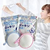 洗たくマグちゃん/洗濯グッズ 【2個セット/ピンク】 天然成分 ds-1604166