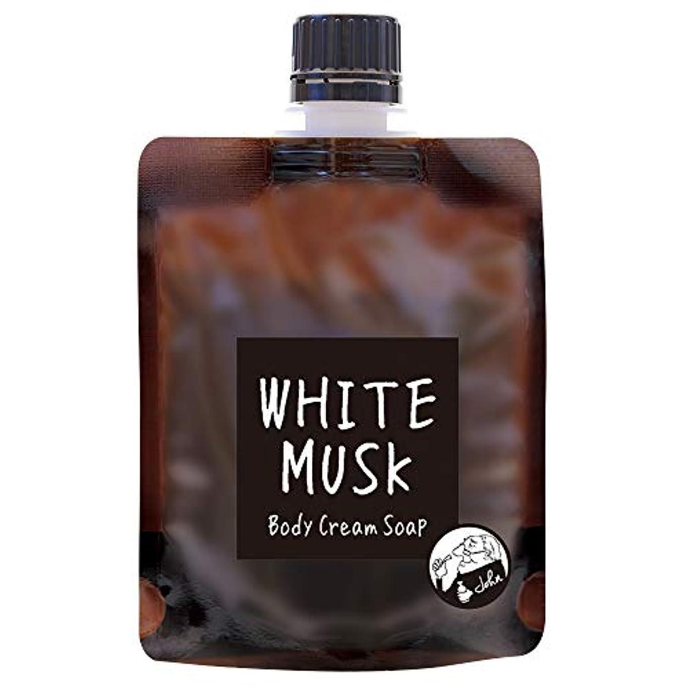 批判的に許可スポーツマンノルコーポレーション John's Blend ボディクリームソープ 保湿成分配合 OA-JON-19-1 ボディソープ ホワイトムスクの香り 100g