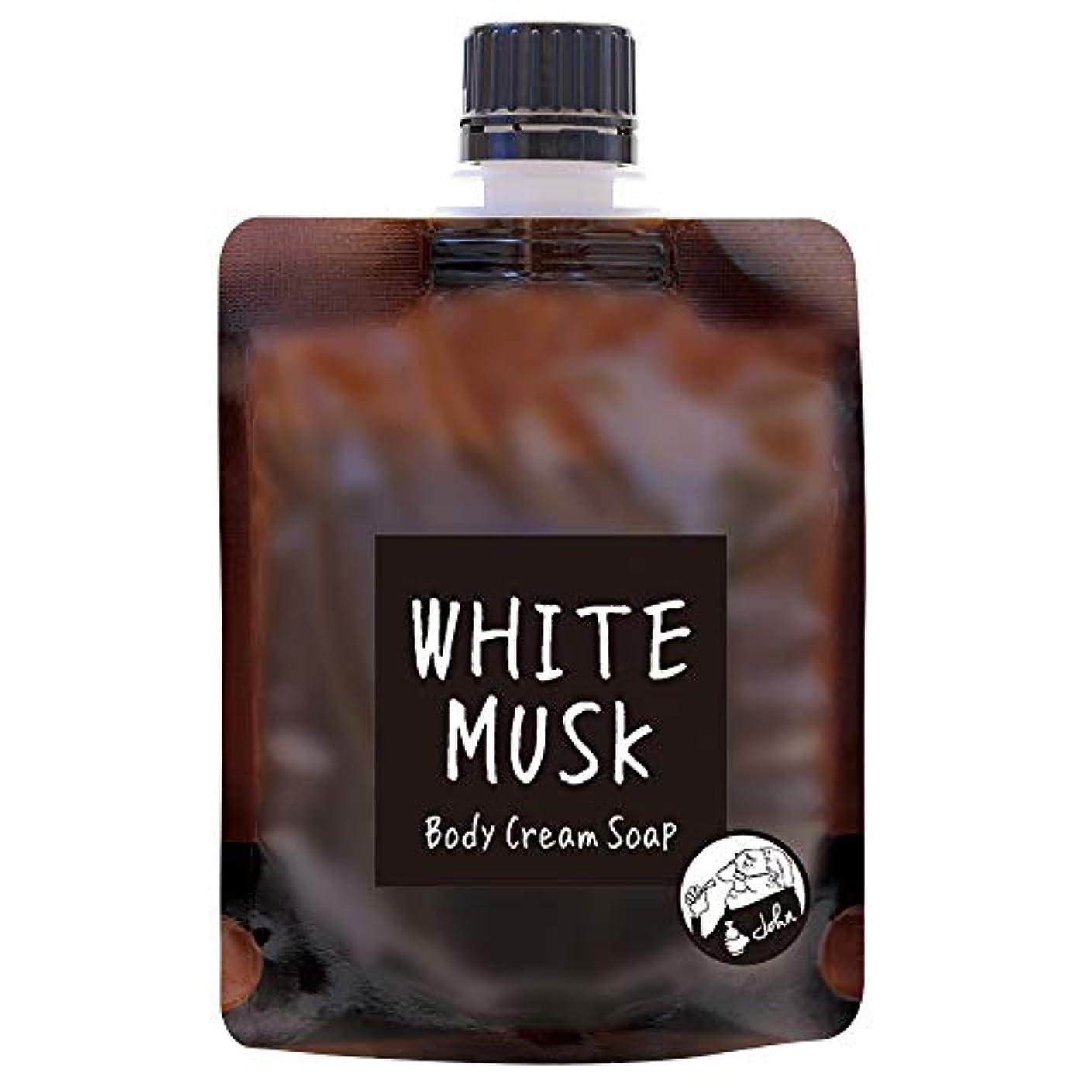 お祝い愛撫ずるいノルコーポレーション John's Blend ボディクリームソープ 保湿成分配合 OA-JON-19-1 ボディソープ ホワイトムスクの香り 100g