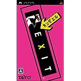 カンガエル EXIT - PSP