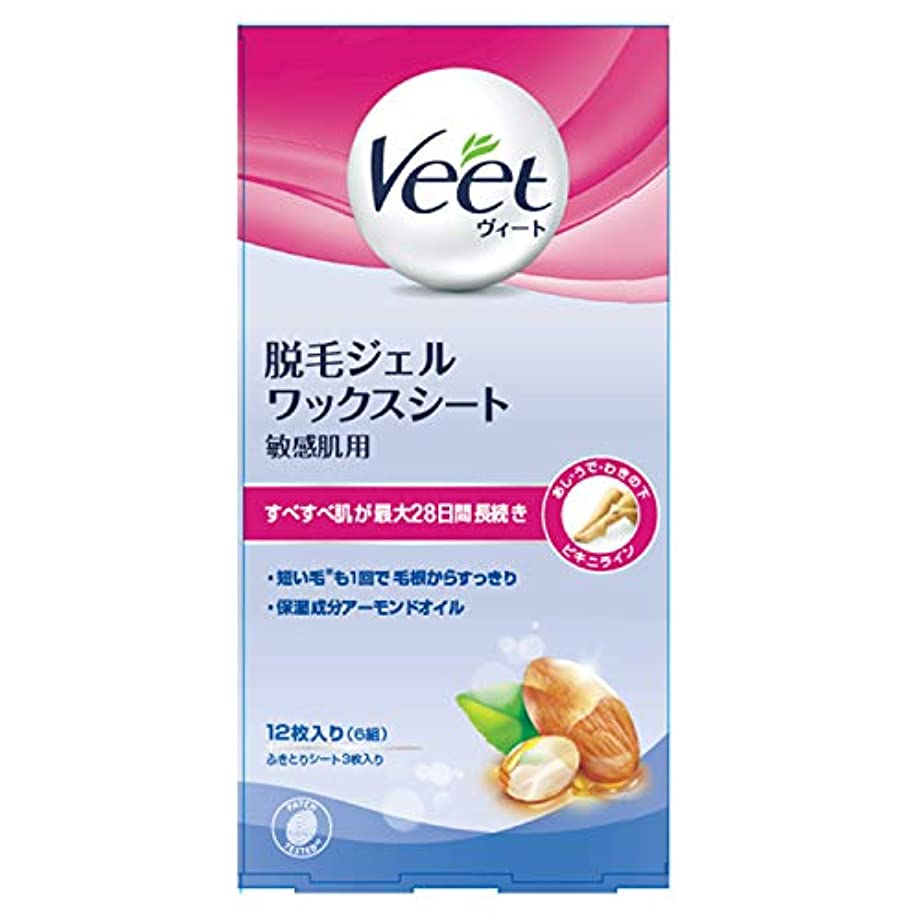 葉を拾うぎこちない香ばしいヴィート Veet 除毛 脱毛ワックスシート 敏感肌用 6組12枚入 ムダ毛ケア用