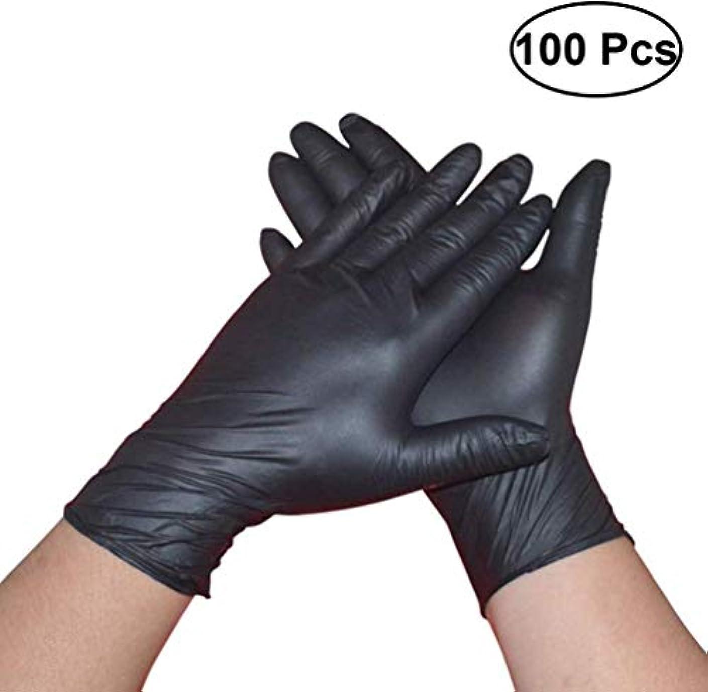 検索エンジンマーケティングも叫び声使い捨て手袋 黒 ニトリル手袋 100枚入 ブラック 家庭用 作業用 防水 耐油 工業用 医療用 理美容用 無料 サイズS