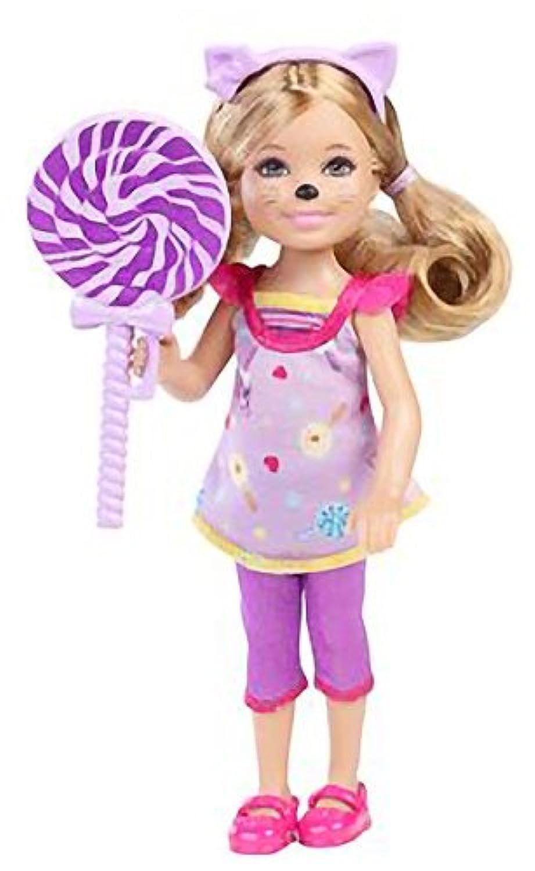 Madison: Barbie Chelsea & Friends Amusement Park Collection 14cm Doll Figure
