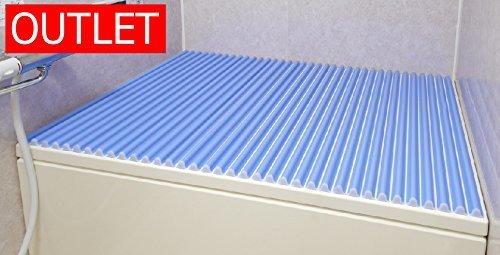 風呂ふた カラフル カラーウェーブ L12 75*120cm用 ブルー(1本入)