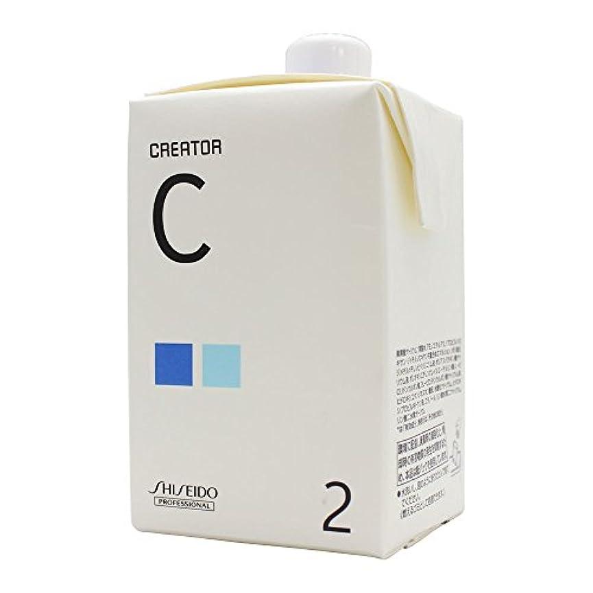 とても多くの鋭く冒険資生堂 クリエイター C 第2剤 400ml パーマ液