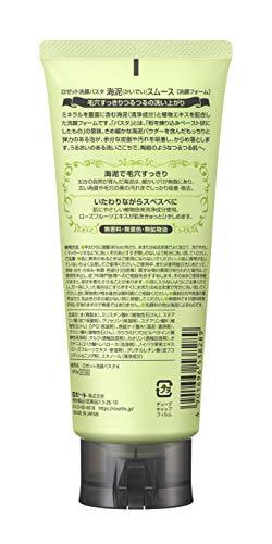 ロゼット 大容量  ロゼット洗顔パスタ B07JV9S421 1枚目