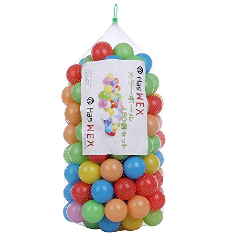 聖人属性姪【HasWEX】 やわらか カラーボール 7色 150個 7cmサイズ 収納ネット入り 150個セット プール ボールハウス