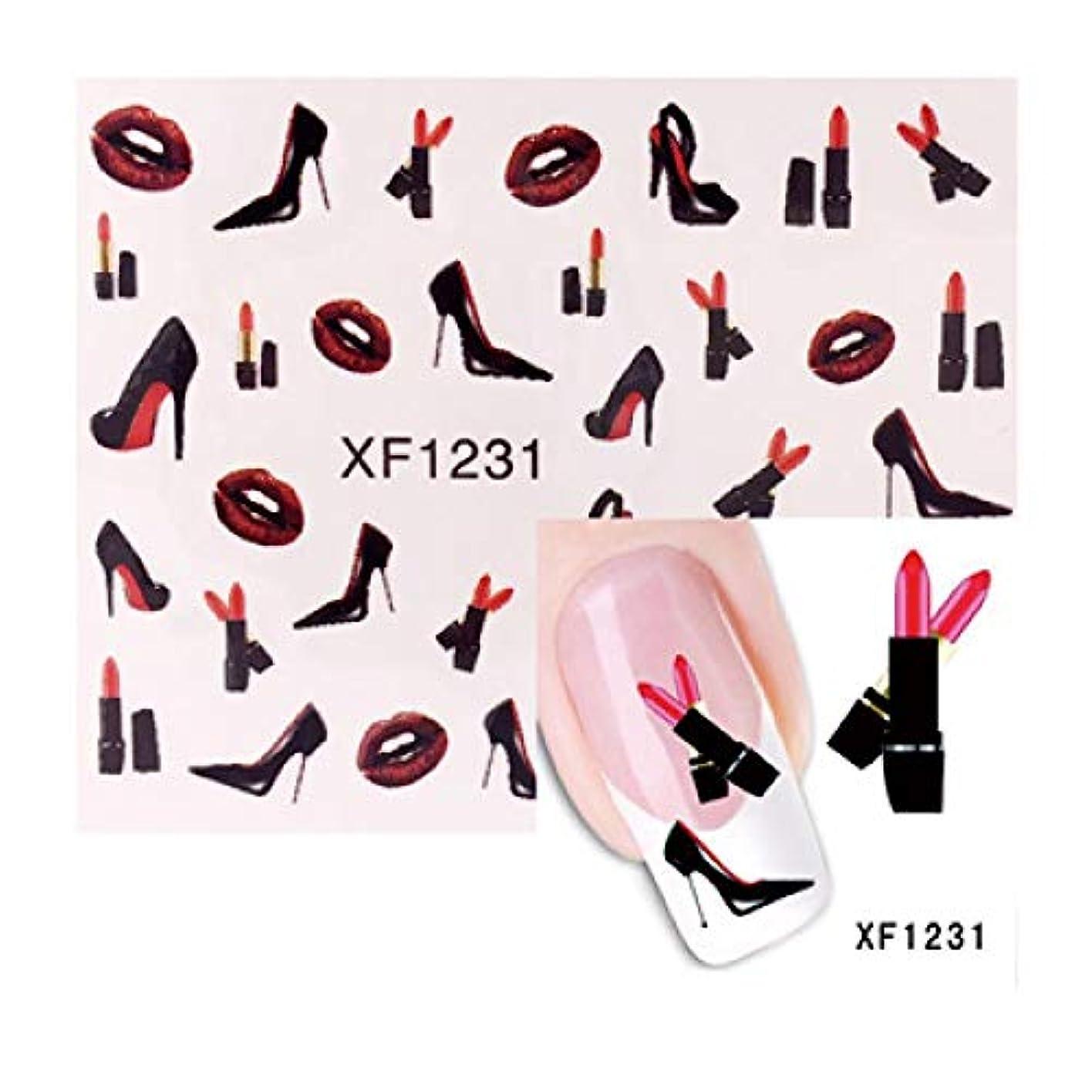 しばしば反射断言するSUKTI&XIAO ネイルステッカー 女の子のマニキュア、Xf1231のための1つのシートのステッカーの釘の芸術の水移動の印刷のステッカーの付属品