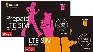 Japan prepaid SIM card 7 days [So-net Prepaid LTE SIM] (Nano sim size)