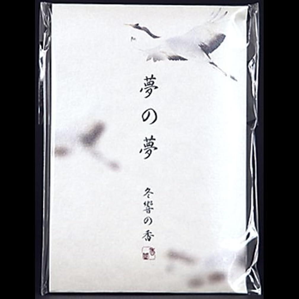 靴下法王おいしい【まとめ買い】夢の夢 冬響の香 (鶴) スティック12本入 ×2セット
