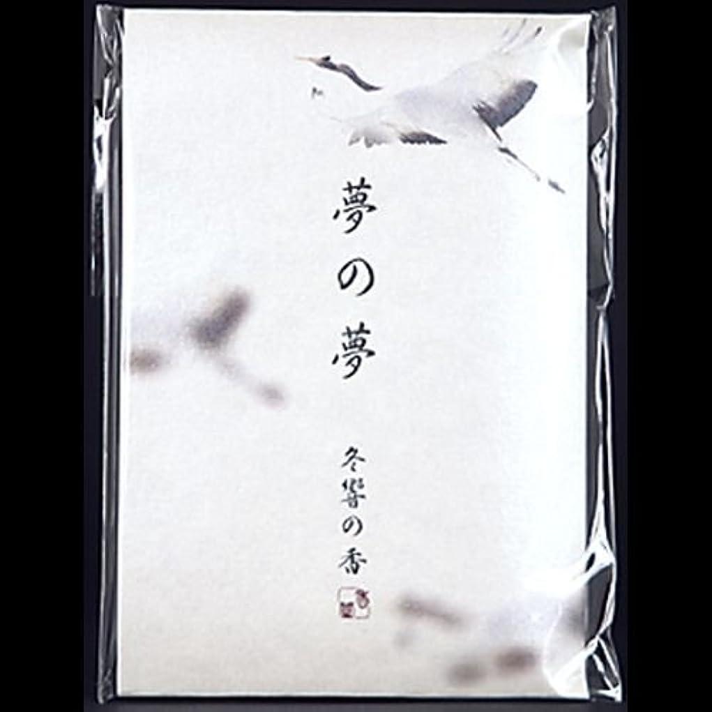 高原人はねかける【まとめ買い】夢の夢 冬響の香 (鶴) スティック12本入 ×2セット