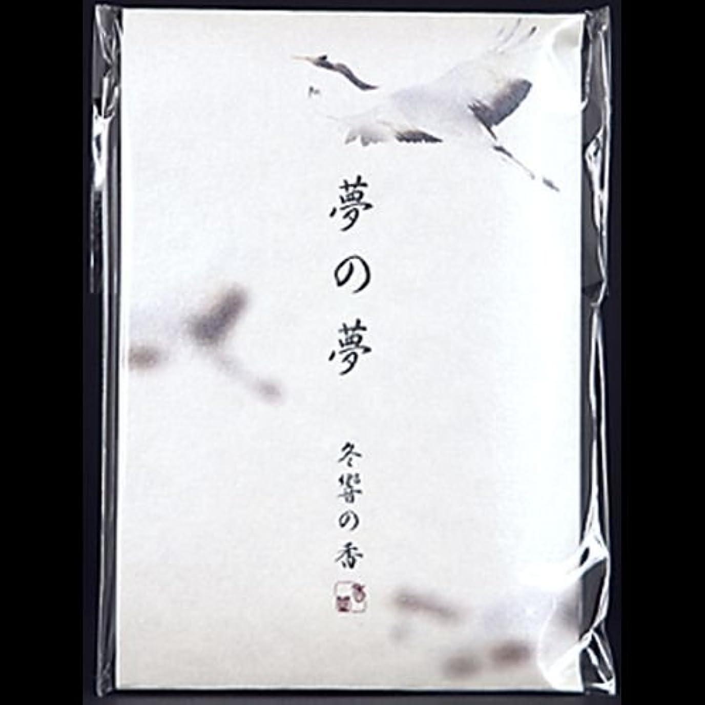 引き潮マント誰も【まとめ買い】夢の夢 冬響の香 (鶴) スティック12本入 ×2セット