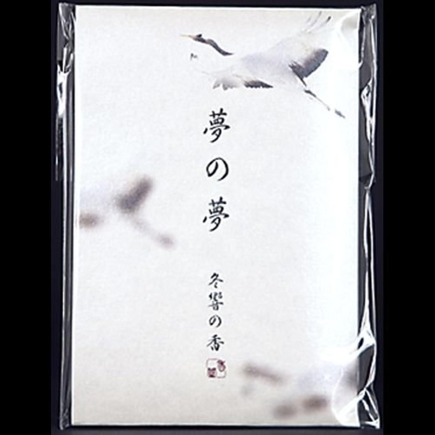 ハブ鋭く反発【まとめ買い】夢の夢 冬響の香 (鶴) スティック12本入 ×2セット