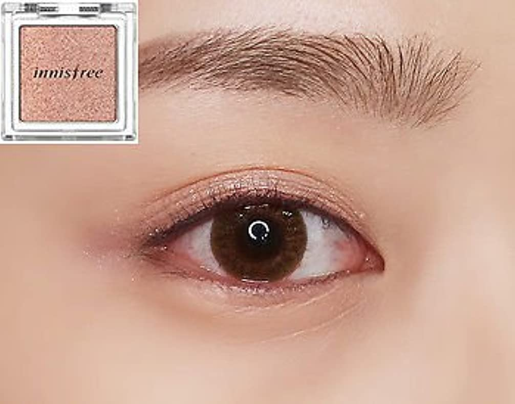 堂々たる対応純度[イニスフリー] innisfree [マイ パレット マイ アイシャドウ (グリッタ一) 25カラー] MY PALETTE My Eyeshadow (Glitter) 25 Shades [海外直送品] (グリッタ...
