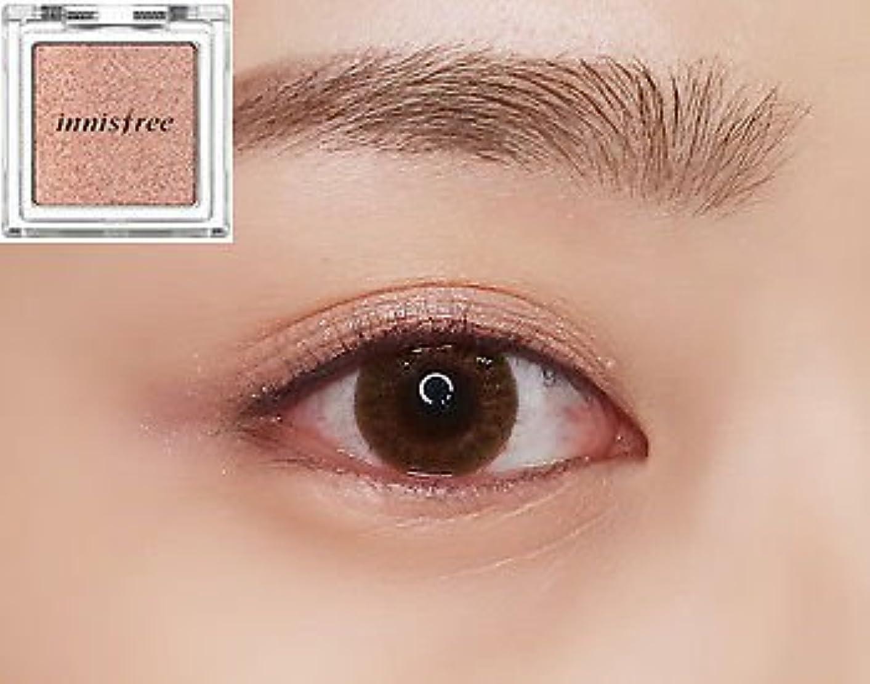 あいまいなジャンクションシール[イニスフリー] innisfree [マイ パレット マイ アイシャドウ (グリッタ一) 25カラー] MY PALETTE My Eyeshadow (Glitter) 25 Shades [海外直送品] (グリッタ...