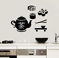 Lixiaoer 寿司デカールレストランのステッカーポスタービニールの壁飾りシール壁画寿司のステッカー44 X 60 Cm