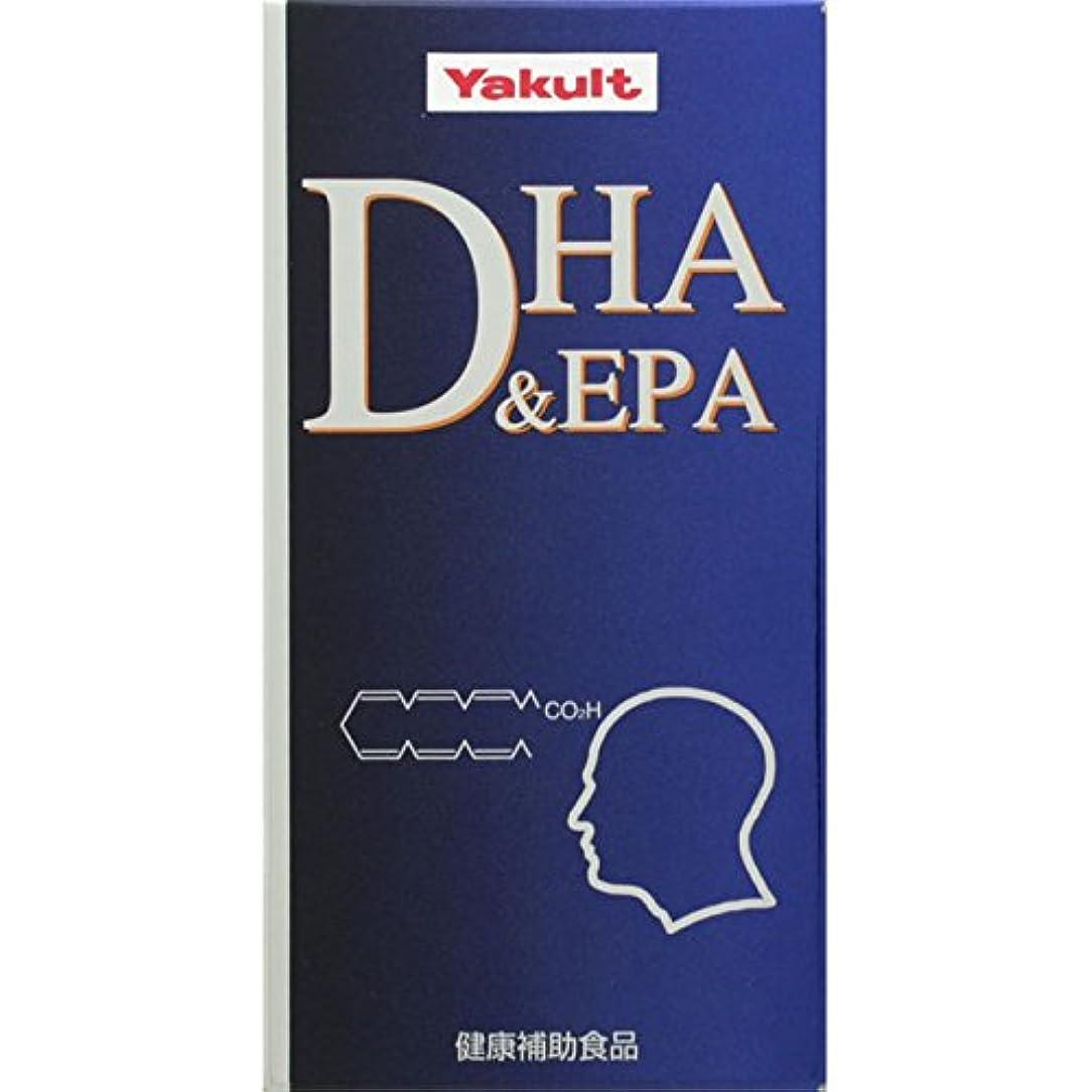 高架中止しますマークされたヤクルト DHA&EPA (120粒)