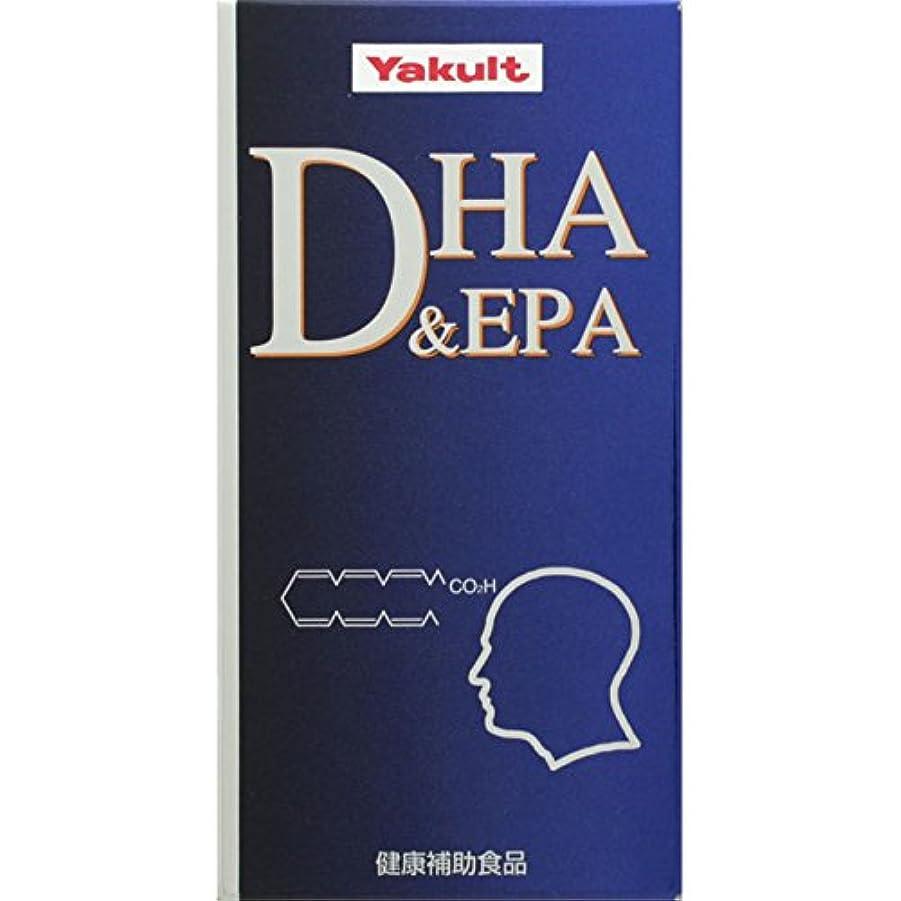 侵略身元地下ヤクルト DHA&EPA (120粒)