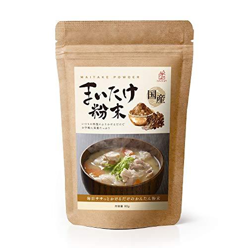 まいたけ 粉末 国産 80g 舞茸 茶 置換ダイエット 出汁...